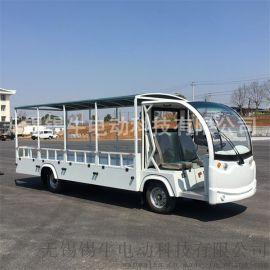 江苏常州镇江2吨3吨电动货车带顶棚,蓄电池电动搬运车改装定制