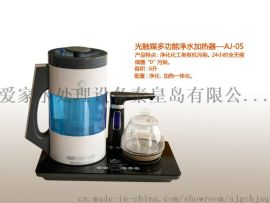 光触媒净水器 家用净水器 新技术净水器