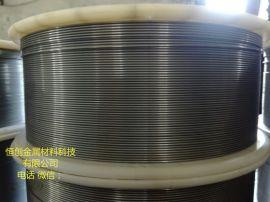 鄂板 板锤堆焊焊丝zd6耐磨药芯焊丝