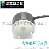 Rl3275环形光源东莞厂家直销