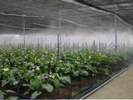 喷雾加湿设备可以用在什么地方?如工厂、花场、水果保鲜等等