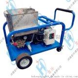 宏興冷水高壓清洗機 地鐵盾構機翻漿管沖洗機