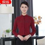 湖南烔烁韩版职业衬衫抗皱女士衬衣 来图来样加工