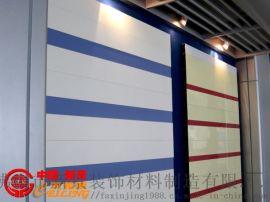 【佛山新景】定制装饰金属条形条扣弧形板天花板吊顶