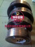 日本进口SUP12弹簧钢板 弹簧钢带 锰钢带