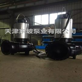 切割式排污泵、切割式污水泵