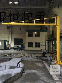 电动旋转360度小型悬臂吊墙壁吊单臂吊悬臂吊