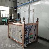 鑫聚豆皮机 腐竹机 手工豆油皮专业厂家 品质保障
