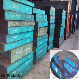 广州长期现货热销进口G4401 1050碳素工具钢 规格齐全