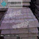 水泥枕木 长期供应