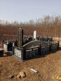 新乡墓碑加工公司新乡墓碑加工设计制作