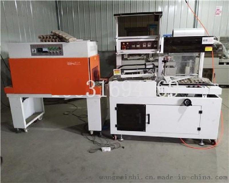 厂家供应全自动封切机 小型热塑封机 小型POF热收缩包装机