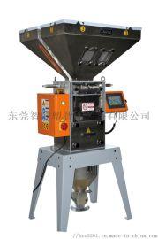 东莞智联塑牌四色称重式拌料机SGB-100-4