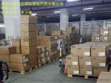 中国海运到日本需要多久