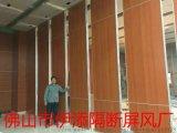 湖南永州市伊添活動隔斷屏風 鋁合金折疊門廠家報價