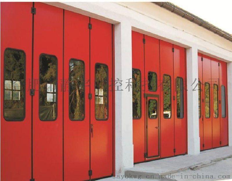 供應摺疊大門,消防摺疊大門,摺疊大門定製