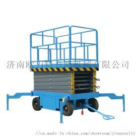 广州移动式液压升降机高空作业路灯维修汽车式升降机