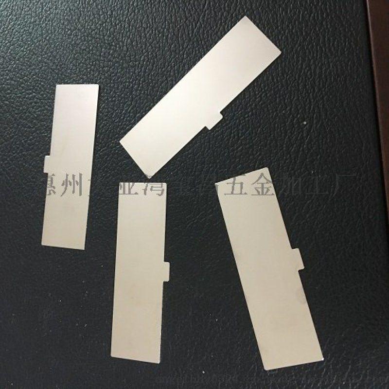 厂家直销不锈钢摩擦片    可订制不锈钢五金配件