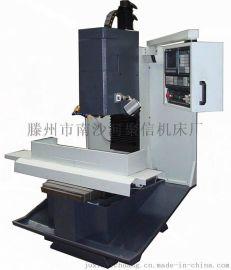 数控铣床厂家XK7124经济型数控铣床/加工中心铣床
