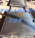 1米*1.5米异形尺寸铸铁水闸门哪里有现货