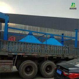 河北品牌厂家 定制加工大型布袋除尘环保设备