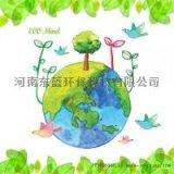 南阳市新野县塑料厂公司做办理环评登记表报告表书流程