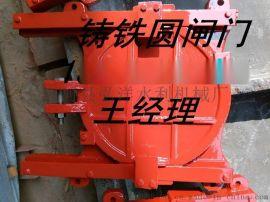 安徽淮北DN400铸铁镶铜圆闸门排污力
