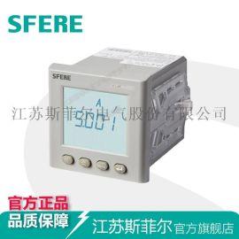 PA194I-AXY1智慧LCD交流單相電流數顯表