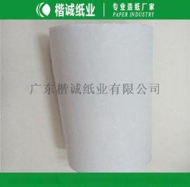 牛皮购物袋淋膜纸 楷诚印刷淋膜纸厂家