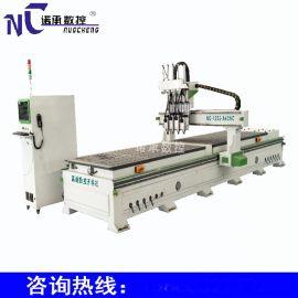 厂家定制数控开料机板式家具生产线 CNC雕刻机