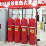 供应管网式七氟丙烷灭火系统气体自动灭火设备