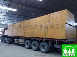 贺州建筑模板,贺州胶合板生产,贺州建筑夹板用途
