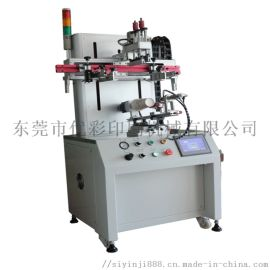 伺服曲面丝印机无定位玻璃杯滚印机自动套色印刷机