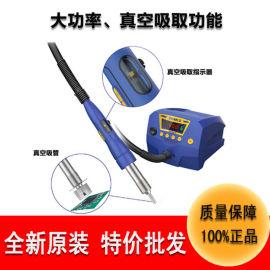 供应白光电焊台FR-810B大功率无铅高频焊台