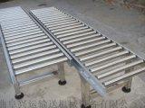 滚筒输送机铝型材 倾斜输送滚筒