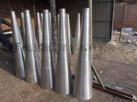 本溪变径锥形管 电厂锅炉专用锥管 碳钢无缝锥管