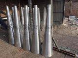 本溪變徑錐形管|電廠鍋爐專用錐管|碳鋼無縫錐管