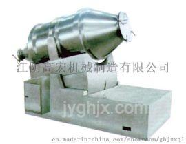 供应食品级二维运动混合机 医药级不锈钢混合机 高效混料机