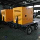 烧柴油移动式消防泵车