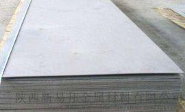 TA2钛板 TA1钛板 TA10钛合金板 厚度0.5-80mm