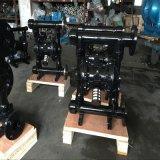 QBY3-50法蘭式鑄鐵氣動隔膜泵