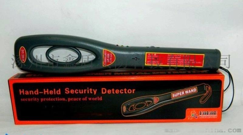[鑫盾安防]手持金属探测仪 008型手持金属探测器参数