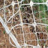 排山邊坡防護網-護坡落石防護網-鋼絲繩兜山網