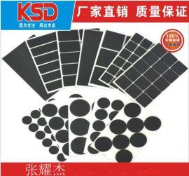 南京泡棉背胶冲型、EVA泡点胶垫、EVA泡棉厂家