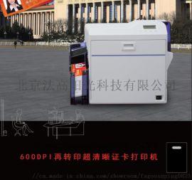 JVCCX7600再转印高清晰证卡打印机