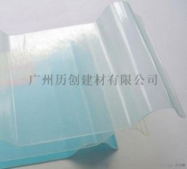 厂家热销 pc波浪瓦 FRP波浪瓦 合成树脂瓦