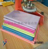 涤棉口袋布TC65/35 110X76 63坯布