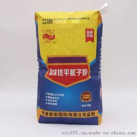 订做 谷物袋环保覆膜编织袋阀口袋 塑料编织袋