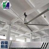 供應 晉江工業大風扇  車間大吊扇 可上門測量安裝