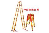 供應絕緣梯 直銷電力伸縮梯 電工掛梯